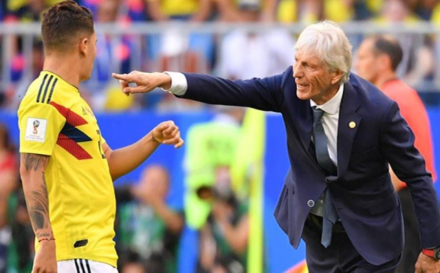 Pekerman y Colombia, a octavos de final