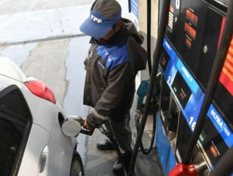 Combustibles descongelados